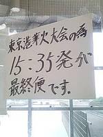 100814_1428