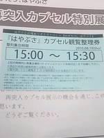 100819_1506_2
