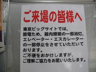 Img_54101