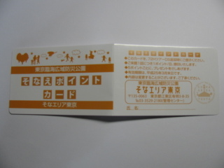 Img_55841