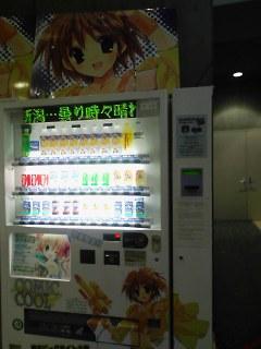 【コミックマーケット76】1日目、終了