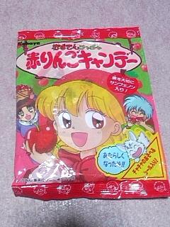 【赤ずきんチャチャ総合】「赤ずきんチャチャ 赤りんごキャンデー」