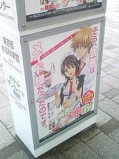 【コミックマーケット77】1日目・国際展示場駅