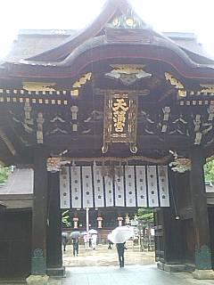 京都から帰宅