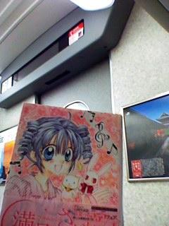 東海道新幹線に乗ってます